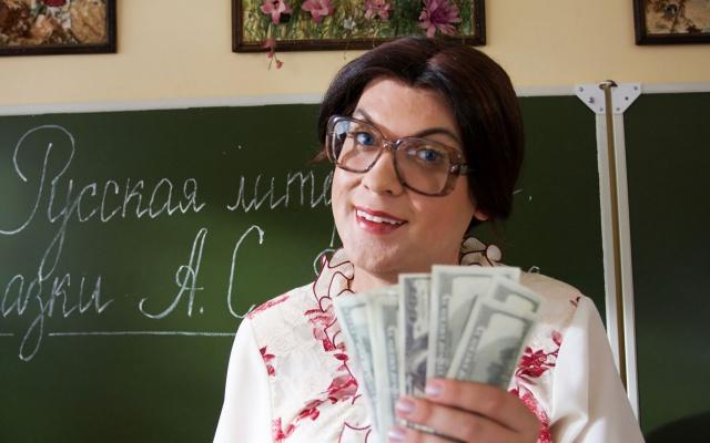 Бедные учителя в Москве — Старый Русский Топ