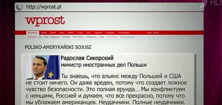 Сикорский Газета