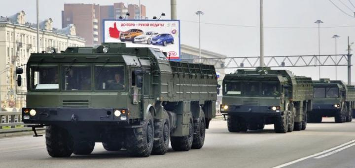 Искандер Россия