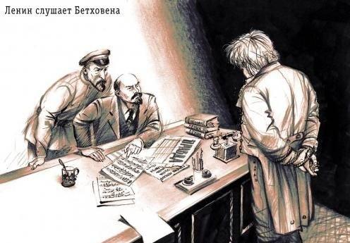 Ленин слушает Бетховена, автор Сергеев Александр