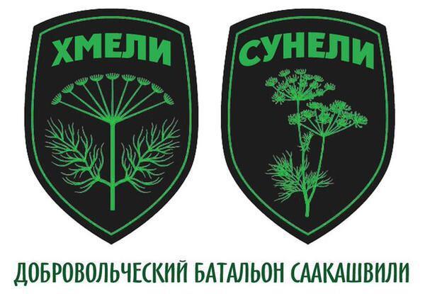 БПП и УДАР проведут объединительный съезд 28 августа в Киеве - Цензор.НЕТ 8917