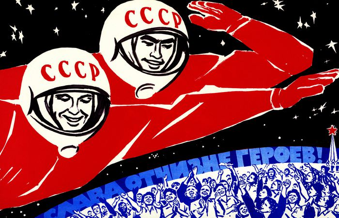 Освоение космоса СССР: советский плакат