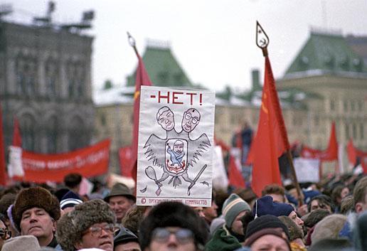 С 1992 года в россии 8 ноября стал рабочим днём
