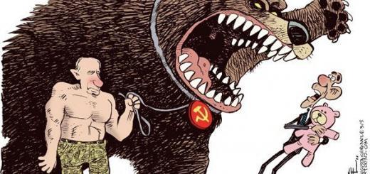 Путин пугает Обаму