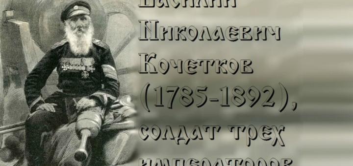 1443364155_rossiya-kochetkov-1