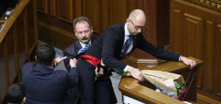 Европейские ценности Украины