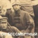 Фёдорыч