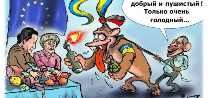 Хохлы Укропы