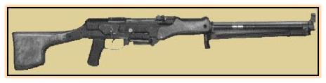 ТКБ-523