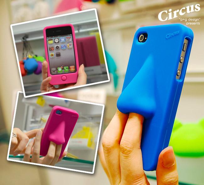 nose-iphone-case-concept-1