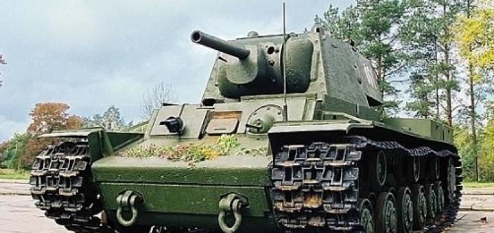 КВ-1 с экранированием