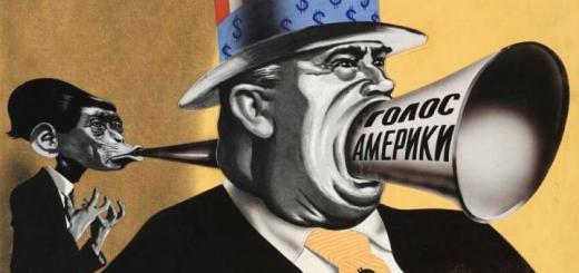 Пропаганда США