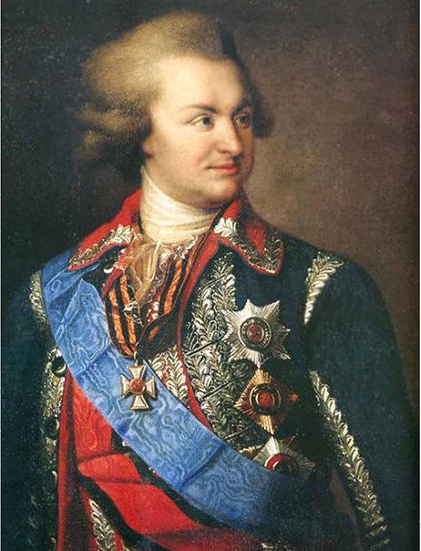 Князь Потёмкин