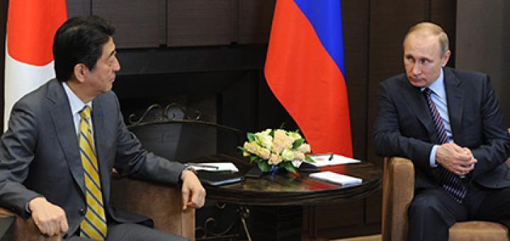 Путин разъяснил Абэ