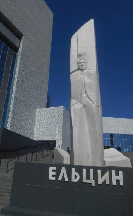 Памятник Борису Николаевичу