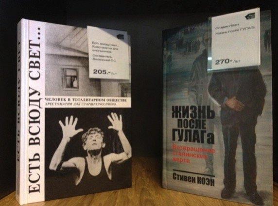 А вот та самая книга «Есть всюду свет…» под редакцией Виленского (слева).