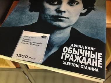 Книга ярого антисоветчика Дэвида Кинга, известного почитателя Троцкого. Конечно, для музея ГУЛАГа это несомненный авторитет.