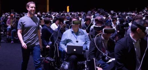 Цукерберг и дураки