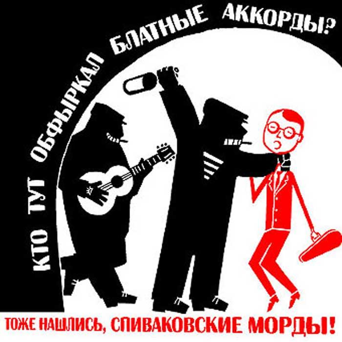 Кризис Россия карикатура