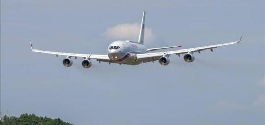 Еще один Ил-96-300