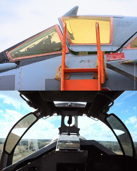 Зеркала на самолете