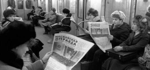 СССР утро метро