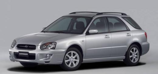 Subaru-Impreza-Sports-Wagon-20GX-2004
