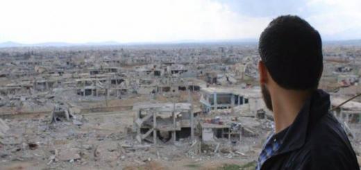 Сирия Дарайя