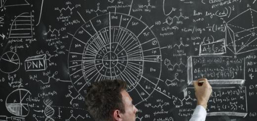 о бесполезности науки