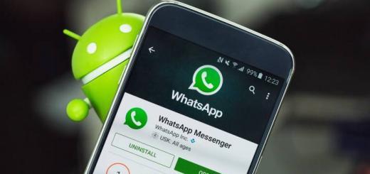 Facebook заспамит WhatsApp рекламой