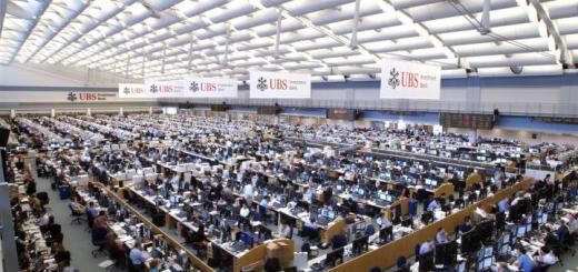 1472848025_e-news.su_ubs-trading-floor-2008[1]