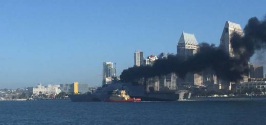 LCS-1 пиндосы дымят