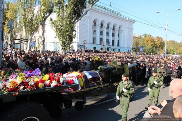 Русские прощаются с Моторолой