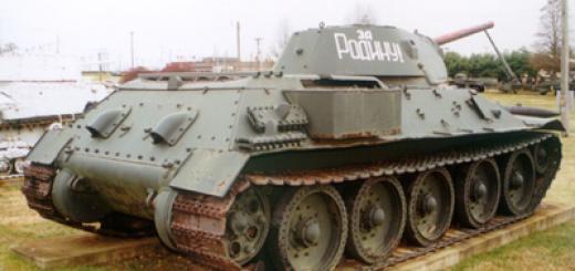 t-34-76-7s