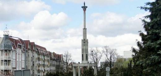 Польша Старгард Колонна Победы