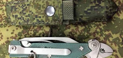 Складной универсальный нож 6Э6